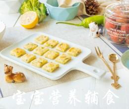宝宝辅食-海苔香米饼