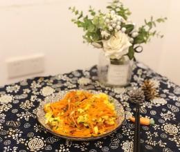 胡萝卜炒蛋—快手家常菜