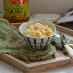 竹輪卷炒飯