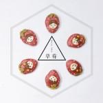 草莓娃娃表情卡通包