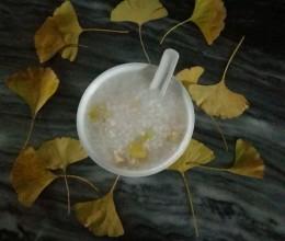 白果瑶柱粥