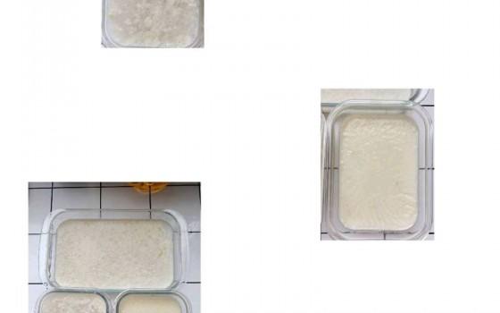 胶原蛋白皮冻