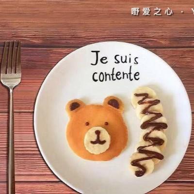 呆萌小熊松餅
