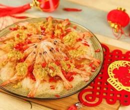 红红火火富贵虾