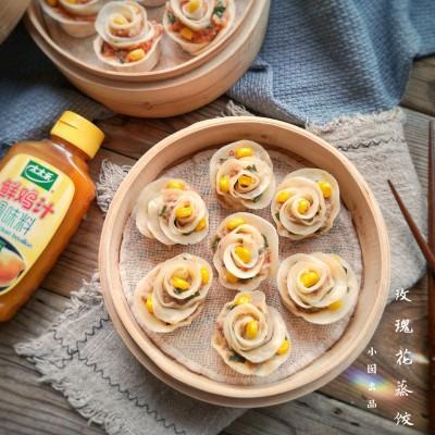 玫瑰花蒸饺#太太乐鲜鸡汁共享好食光#