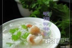 香芹鲜虾粥