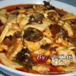 腊味红油豆腐