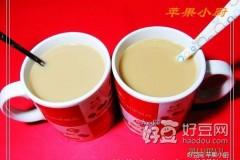 自制珍珠奶茶