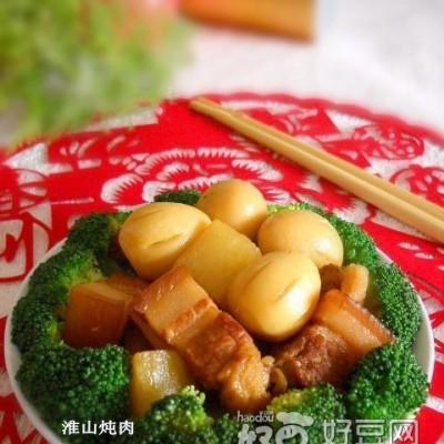 香酥淮山炖肉
