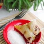端午健康杂粮粽子