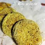 芝麻椒盐烧饼