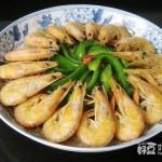 青椒粉丝煮海虾