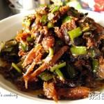 豆豉鲮鱼炒尖椒