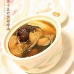 菜干支竹煲豬踭湯