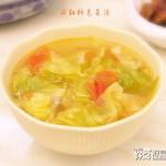 西红柿包菜汤