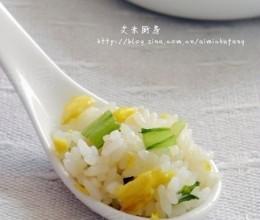 青菜蛋炒饭