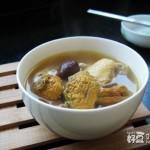 松茸菇炖鸡