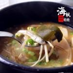 銀魚海帶豆腐味噌湯