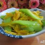 丝瓜怎么做好吃--丝瓜炒南瓜丝