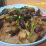 红枣蒸瘦肉