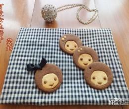 小女生饼干
