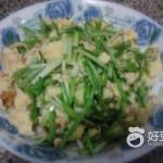 鸡蛋炒蒜黄