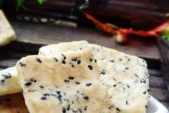 咸香芝麻饼干