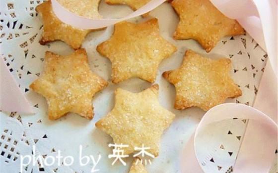 砂糖星星饼干