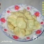西葫鸡蛋水饺