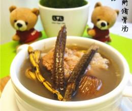 海龙石斛猪骨汤