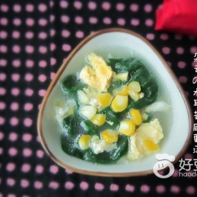 木耳菜咸蛋汤