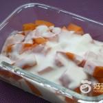 酸奶木瓜沙拉