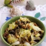 海螺黄炒圆白菜