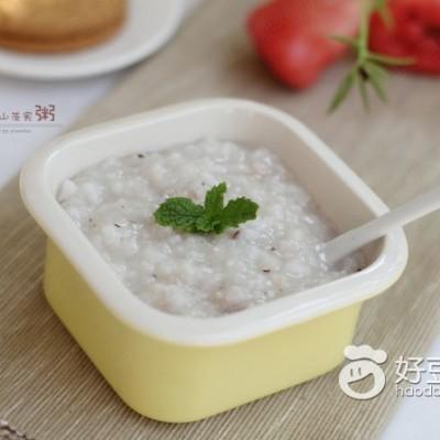 淮山芡实粥