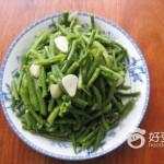 素炒长豆角
