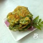水芹菜煎饼