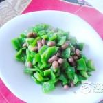柿子椒炒花生米
