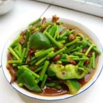 菜椒炒肉絲蒜苔