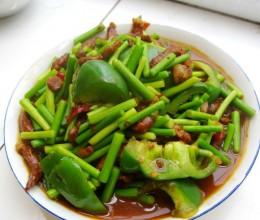 菜椒炒肉丝蒜苔