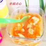 胡萝卜鸡蛋汤