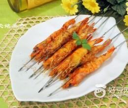 黑胡椒风味虾