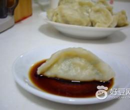 吊瓜精肉蒸饺