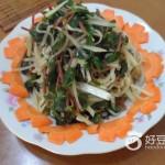 土豆马苋菜