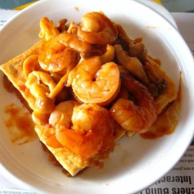 虾仁酿豆腐