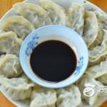 韭菜香菇饺