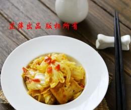 大白菜豆腐