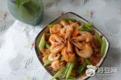 芹菜炒海虾