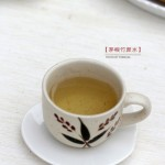 茅根竹蔗水