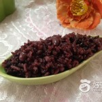 黑米红豆饭