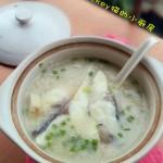 砂锅陈皮骨腩粥